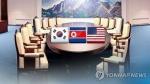 """美국무부 """"한반도 평화체제 노력은 완전한 비핵화 진전에 달려"""""""