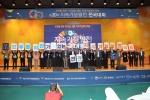 '지속가능발전 전국대회' 아산서 열린다