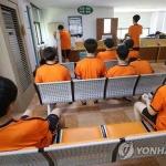 병역기피 '꼼수' 천태만상…충북 2012년부터 269명 적발