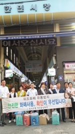 한은 대전충남본부 '위조지폐 유통방지 캠페인' 전개