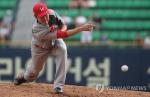 박종훈 역투·로맥 결승포…2위 SK, 3위 한화와의 맞대결 승리