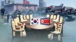 오늘 판문점서 남북정상회담 실무협의…정상일정·방북단 조율