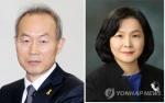 법사위, 이석태·이은애 청문보고서 논의…채택 불투명