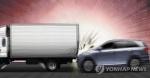 당진영덕고속도로서 SUV-트럭 추돌…1명 사망