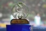 프로축구 18개구단 AFC챔피언스리그 출전자격 취득(종합)