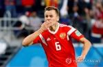 '월드컵 4골' 러시아 체리셰프, 도핑 혐의 벗어