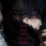 박효신, 내일 뮤지컬 '웃는 남자' 앨범 발매