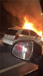 충남 아산서 차량 추돌 후 화재…1명 부상