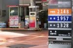 휘발유 가격 16주만에 최대폭 상승…1년만에 10.5%↑