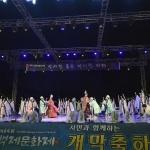 제64회 백제문화제 개막···'한류원조, 백제를 즐기다' 9일 간의 대정정 돌입