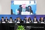 """G20 통상장관회의 """"자유무역 위해 WTO 개혁 필요"""""""