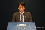 """정상회담 남측 선발대, 평양으로 출발…""""남북 뜻 모아 준비""""(종합)"""
