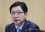 김경수 vs 특검 법정공방 금주 시작…드루킹과 함께 재판받을까
