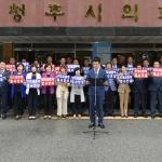 확산되는 'KTX 세종역 신설 논란'…충북도의회 특위 구성키로