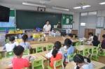 [대전신흥초등학교] 다양한 아이, 다양한 생각 자라는 배움터