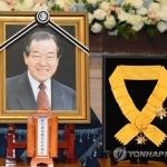 "'JP 훈장추서' 사유는…""IMF 극복한 경제 발전 공로"""