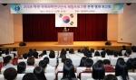 대전교육청, 국외과학연구단지 체험프로그램 운영결과 보고회 성료