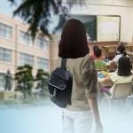 충청권 초등교원 수급 양극화 심해졌다