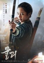 '물괴', 중국에 극장 판권 팔려…상영은 미확정