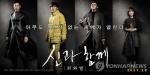 영화 '신과함께' 온라인 불법 유출에 강경 대응