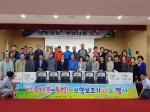 제천농협 원로 농업인 보조보행기 150대 지원
