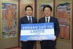 SK하이닉스 청원생명축제 입장권 6000매 구매