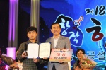 한국 창작 향토가요제 '통일강' 부른 충주 장민복씨 대상