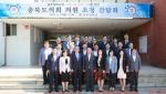 청주대 충북도의원 초청 지역사회 협력기여 간담회