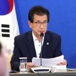 """충북지사 """"정부 부동산정책 지방 경기 반영 못해"""""""