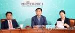 """김관영 """"비핵화 매듭 풀지 못하면 평양유람 행사에 그칠 것"""""""