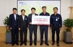 SK이노베이션 주식회사 서산시에 성금 1500만원 쾌척