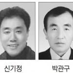 2018년 새서천대상 수상자 선정