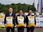 당진화력 '사랑 나누米'…지역 쌀 구매해 소외계층 지원