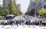 대전시 교통수단별 도로점유율 비교 퍼포먼스