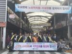 충북도 경제통상국, 추석맞이 사회복지시설 위문