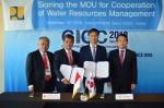 수자원공사-인도네시아, 물 분야 협력 협약