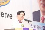 백상기 국제라이온스협회 356복합지구 총재협의회 의장 취임