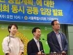 전국 지방의회, 자치분권 계획에 조직적 반발…전면수정 요구