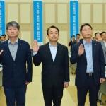 한국수자원공사, 국민을 위한 물관리 혁신 다짐