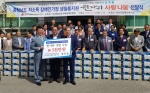 성우종 ㈜도원이엔씨 대표, 저소득장애인가정에 5000만원 기탁