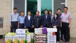 충청북도농산사업소, 추석맞아 사회복지시설 위문