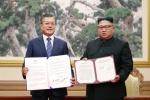 """남북 공동선언 합의문 서명 """"전쟁없는 한반도 시작"""""""