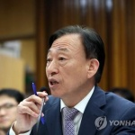 대전교육복합시설 신설 시동… 교육청 연구발주 11월 결과