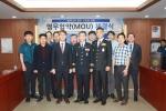 천안동남경찰서, 직원건강·웃음·협력치안 다 잡았다