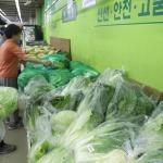 추석 성수품 가격 수도권보다 비싼 대전지역 도매물가