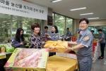 한국타이어 금산공장, 지역 농·특산물 직거래장터 운영