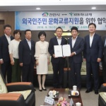 천안시-KEB하나은행, 다문화 지원 업무협약 체결