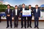 신한은행, 제천한방바이오박람회 후원금 5000만원 기탁