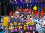 진천읍 거주 김현금 씨 추석특집 행복골든벨 우승