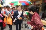 """영동군 """"추석 명절 준비는 전통시장이 최고""""…전통시장 이용권장 캠페인"""